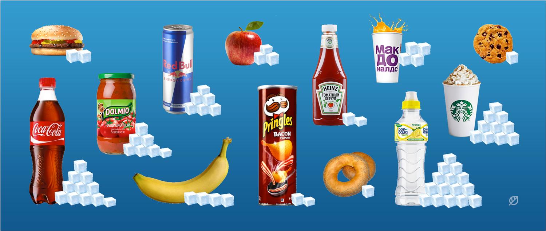 количество сахара